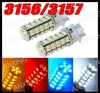 2013 hot sale 3156 3157 68smd car led tuning light best selling car accessories
