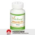 فيتامين k1