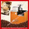 2013 Furui large coffee grinder,coffee grinder machine for industry,coffee hand grinder