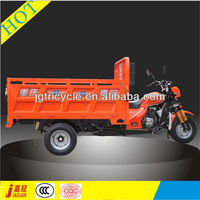 CN dual rear wheel 3 wheel motorcycle on market