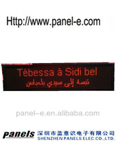 Half out door P7.62 F32160R led running message moving display brand,led remote control advertising screen(Direct Manufacturer)