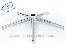furnitures parts 5-star adjustable chair leg