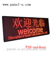 LANPAI Factory price P10 Red color outdoor LED moving sign,4lines led banner signs,led display (Direct Manufacturer)