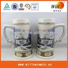 wholesale beer steins,beer stein lids,22oz beer stein mug