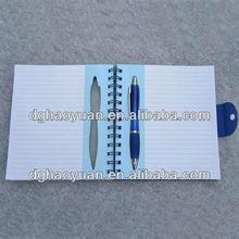 HYXQ055 2013 lock diary