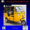 2013 best popular 250CC three wheel motorcycle/tricycle passenager