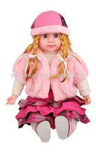 "Long Hair Music Singing 24"" inch Baby Doll"