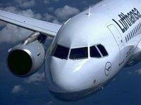 Air cargo agent/shipping forwarder from Yiwu YIW to Fukuoka FUK Japan