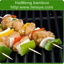 Kebabs skewered meat and vegetables