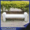 Garden natural granite stone yard benches