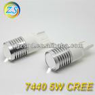 Super bright auto cree led bulbs T20 7440 5W