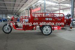 best quality electric cargo rickshaw yufeng 063