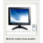 8 inch touch screen lcd video monitor with 2 AV inputs