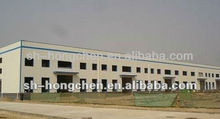 easy assembled prefabricated steel structure house/plant