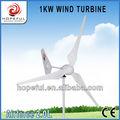 Motor de ca generador de viento con arranque de baja- hasta la velocidad del viento 1kw