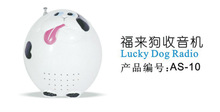 cute kids promotional lucky dog fm radio w/high quality & perfect price