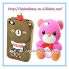 Phone protector: 3D animal shape korea mobile phone case for samsung galaxy s2