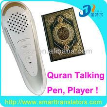 low price digital pen quran
