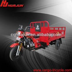 2013 Chinese motorcycles & 3-wheel motorcycle cargo trike