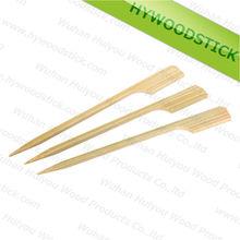 9/12/15/18/20/25/30cm length 100% natural bamboo gun shape skewer