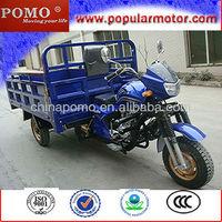 200CC THREE WHEEL MOTORCYCLE FACTORY