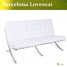 BARCELONA LOVESEAT 2 SEAT SOFA WHITE