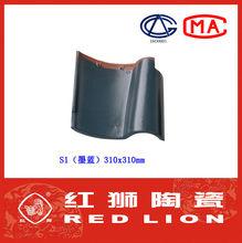 S1(molan) self-adhesive bitumen decorative asphalt roofing felt
