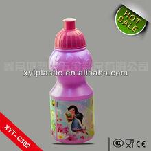 300ml Kids Plastic Drink Bottle Gourd Shaped