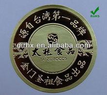 2013 Golden Hot Stamped Foil Food Paper Label