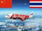 Express Air Freight Hongkong to HKT