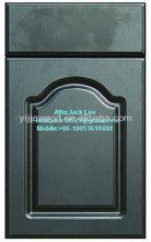 back swing door cabinet