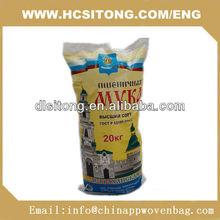 White pp woven rice bag one side BOPP lamination