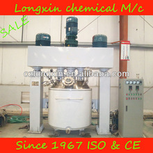 three shaft mixer /triple shaft mixer/blender for silicone
