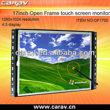 17inch lcd panel with HDMI/AV/TV port open frame monitor