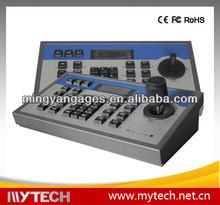 CCTV Accessories PTZ DVR Control keyboard