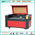 Vendita calda qc1380 dsp motorepasso-passo abbigliamento taglio laser peril vestito