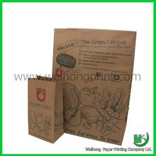 Wholesale printed kraft paper snack food packaging bag