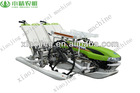 4 row transplant rice seeding machine for sale