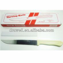 "KN2106 3 pcs stainless steel 6"" 7"" 8"" knife set"