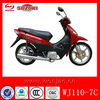 China 110cc Mini Moped Cub Bikes Factory