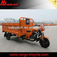 Chongqing cargo triciclo motor&250cc motor kits