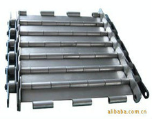 A3 steel plate chip conveyor chain series by liancheng