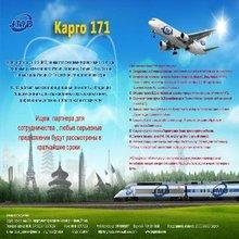 cargo company to russia Moscow from guangzhou/shenzhen/shanghai