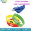 Cheapest promotion gift PVC wristband usb flash memory