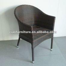 garden outdoor wicker chair 7013 aluminum armless chair