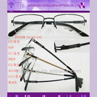 light flex memory metal eyeglasses frames