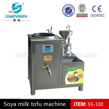 New type soy bean milk machine (CE ISO9001 BV )