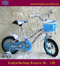 Nice mini child bicycle with latest type approved ISO9001