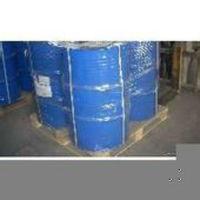 Epoxy Reactive Diluent P-tert-Butylphenyl Glycidyl Ether CAS NO: 3101-60-8