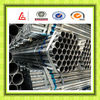 China tube gi pipe price list